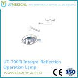 외과 룸 이동할 수 있는 튼튼한 의학 운영 램프를 서 있는 Ut-01L