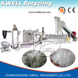 Extrudeuse en plastique / Strong PP Woven Bags Recycling Granulating Machine