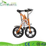 Легковес Bike 16 дюймов складывая с скоростью Shimano 7