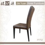 Гостиница PU высокой задней части кожаный обедая стул (JY-F12)