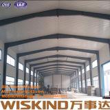 Fábrica/almacén/Worshop de la construcción de edificios de la estructura de acero