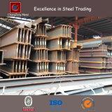 建物のPrefabicated鋼鉄Hセクションビーム(CZ-H60)