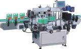 PLC는 서류상 깡통 레테르를 붙이는 기계를 통제한다
