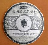 W2009 Jingmai 익지않는 PU Erh는 굳힌다 400gheel 간격 장치 & 접합기 (4-114.3/4-100)를