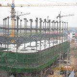 研修会、倉庫、建物、スーパーマーケットのための多階の金属の構築の鉄骨構造