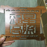 Jieda 가죽 조각 기계 1610년 Laser 조판공 절단기