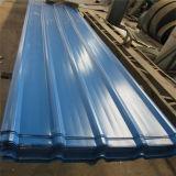 PPGI 물결 모양 금속 지붕 장