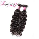 Надкожицы волосы девственницы Uuprocessed естественной волны Intact дешевые бразильские
