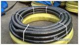 Tubo flessibile di aspirazione dell'acqua del grande diametro