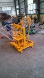 Qt40-3cの小さい手動煉瓦作成機械