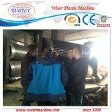 HDPEの排水シートの放出ライン