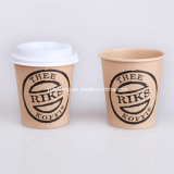 최신 Drinking Cup, 4//8/12/16oz Double Wall Paper Cup, 브라운 Coffee Paper Cup, Best Selling Hot Disposable Paper Cup