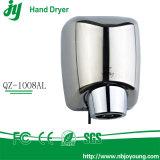 Secador de mão seco rápido 1200W do aço inoxidável da montagem da parede do banheiro