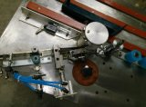 PVCおよびベニヤのための手動端のバンディング機械