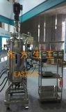 Fermentadora revuelta mecánica modificada para requisitos particulares de la escala experimental