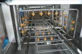 Полноавтоматическая машина запитка и чистки корзины