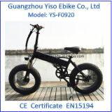 Велосипед тучной автошины 20 дюймов электрический с спрятанной батареей