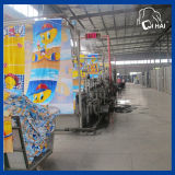Tovagliolo di bagno di stampa dei bambini (QHD89221)
