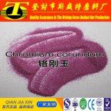 Глинозем сплавленный пинком/розовая окись глинозема для индустрии отливки