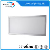 Nuovo Aluminum Ultra Thin Square Round 40W LED Panel Light