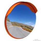 道路の安全道のとつ面鏡のトラフィックを詰めるカートンは壁ミラーを映す