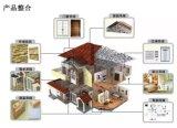 Het lichte Geprefabriceerde Huis van de Structuur van het Staal