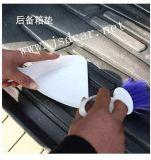Spazzola automobilistica della presa del condizionamento d'aria (JSD-T0025)