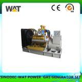 Erdgas-Generator-Set 120GF mit Cer, SGS-Bescheinigungen