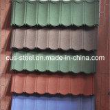 カラー金属の屋根ふき版か石造りの上塗を施してある金属の屋根瓦