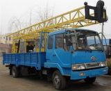 Il camion ha montato la piattaforma di produzione del pozzo d'acqua, prezzo buono della perforatrice del foro