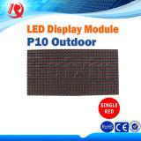 Vermelho ao ar livre do módulo P10 do indicador de diodo emissor de luz dos pixéis da função 10mm do indicador do Mensagem-Vídeo-Animação-Gráfico