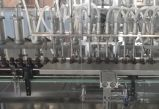[لتإكسغ-12] آليّة يملأ ويغطّي آلة
