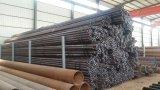 Трубы DIN 2391-1 безшовные стальные от Китая