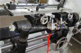 압박을 인쇄하는 7개의 모터 드라이브 가득 차있는 자동적인 윤전 그라비어