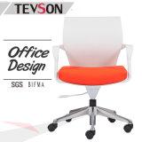 Eindeutiger und moderner MITTLERER rückseitiges Büro-Stuhl
