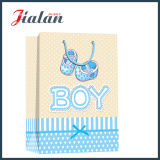 Glossy Laminated Art Paper Baby Boy Shoe Gift Paper Bag