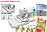 Máquina doméstica do bordado do computador (E900)