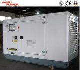80kw/100kVA van de Diesel van Cummins de Geluiddichte Reeks Generator van de Macht/Generator (HF80C2)