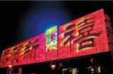 LED屋外媒体の正面の照明(D-132)