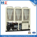 Réfrigération Equipment Heat Recovery Air Cooled Screw Chiller (KSCR-0150AS 50HP)