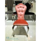 王冠椅子(HW-YH106-1C)を食事する背部赤いファブリッククッションの金属
