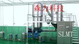 MVR evaporador para la Medicina China