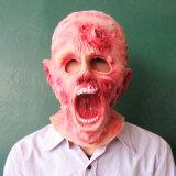 デラックスで適用範囲が広い大人のサイズの恐い乳液のHalloweenマスク