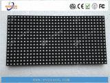 P8 옥외 SMD 풀 컬러 LED 모듈