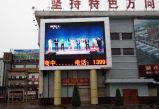 Parete esterna del video dello schermo LED di alta qualità P10 LED
