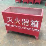 Painel de alumínio especial de cor vermelha para caixa de extintor de incêndio