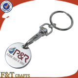 Promotion su ordinazione Metal Supermarket 22.5mm Pound Size Trolley Coin Keychain (FTTR0119A)