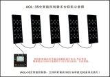 Acuario ligero LED de Intellegent de la serie de los Aql que enciende precio de fábrica completo de la luz del acuario de la salida del sol LED de la puesta del sol del espectro