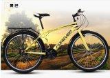 A velocidade a mais nova do estilo 21 bicicleta/bicicleta da estrada de 26 polegadas