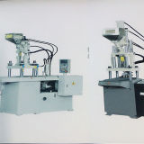 Veticalの油圧射出成形機械に合うハードウェア